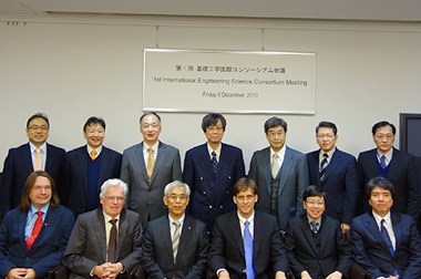 First International Engineering Science Consortium Meeting